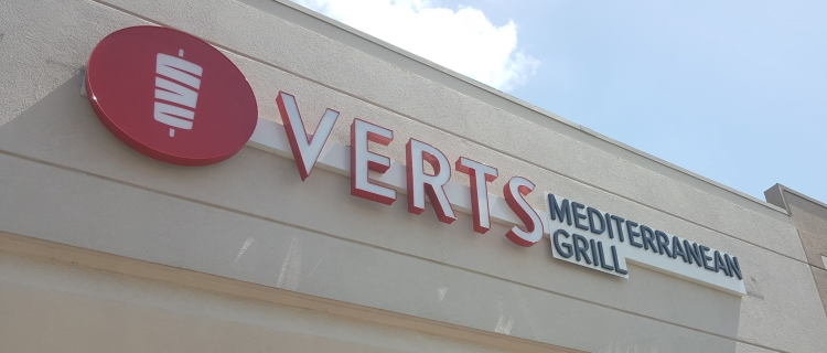 Houston have you been to verts mediterranean grill for Cuisine yousra